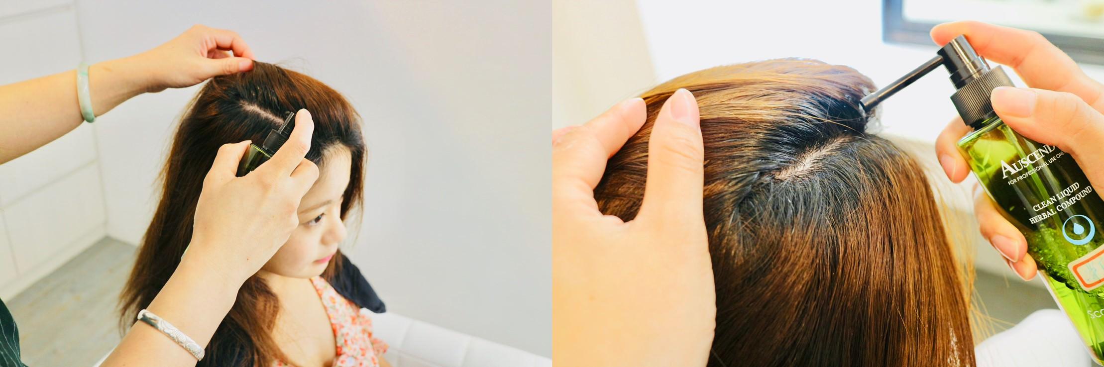 溫厚廊頭皮spa 頭皮清潔