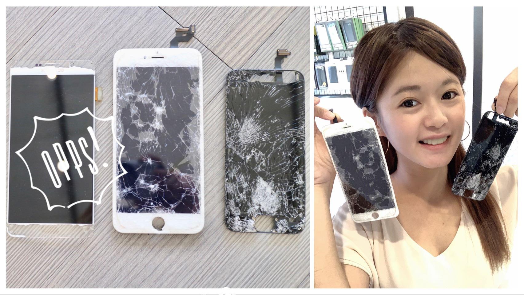 中壢iPhone維修推薦-FIX WORKER 價格公道、螢幕破裂、泡水檢測、故障檢測、無法開機、無法充電、電池更換皆有維修,給手機最安心的保障。