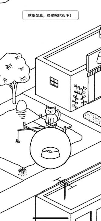 貓咪真的很可愛