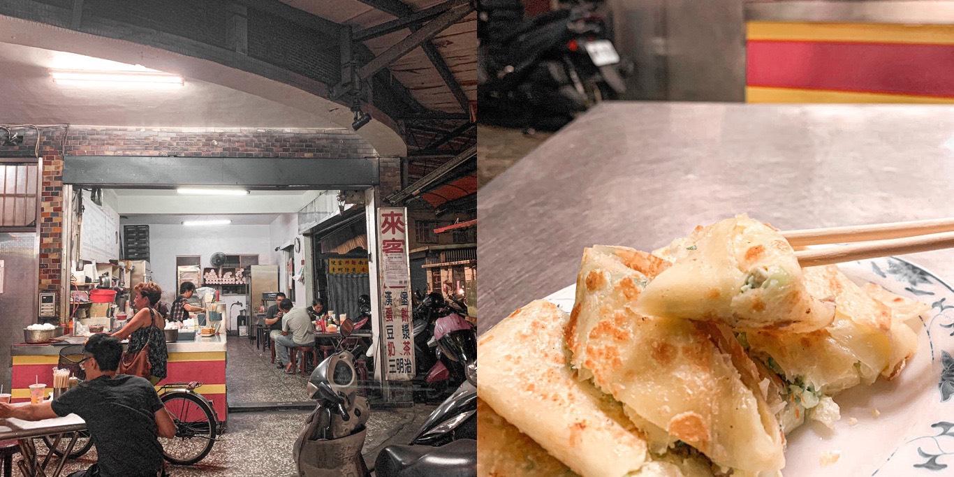 新莊宵夜-來賓早餐店,傳統早餐店成外送平台熱門宵夜首選。