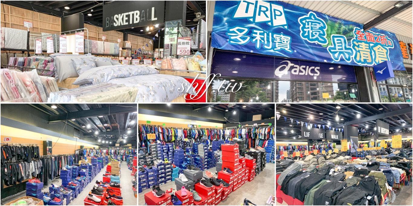 林口特賣會,特賣會,多利寶寢具特賣會,新北市特賣會,多利寶寢具,天絲床單,天絲床包,特價