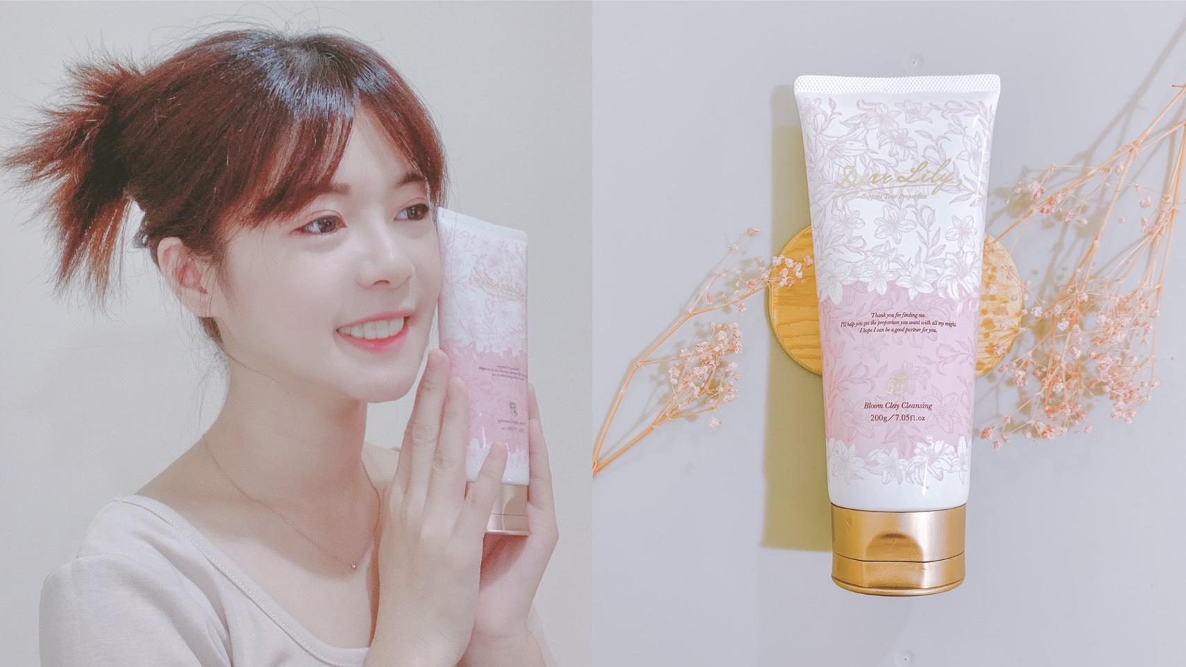 卸妝洗臉二合一-Dear Lily-BOOM Clay美容洗卸洗面乳開箱,日本樂天卸妝推薦銷售第一的洗卸洗面乳,懶人居家保養神器。